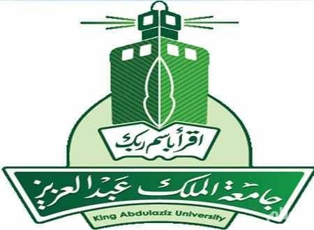 وظيفة شاغرة بجامعة الملك عبدالعزيز