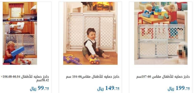 عروض وأسعار العاب الاطفال من متجر ساكو
