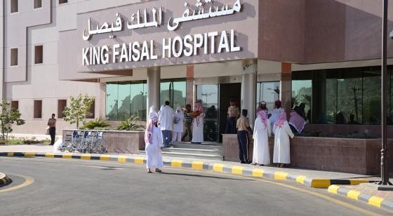 Photo of وظائف مستشفى الملك فيصل التخصصي ومركز الأبحاث بالسعودية