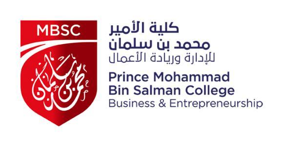 وظائف كلية الامير محمد بن سلمان