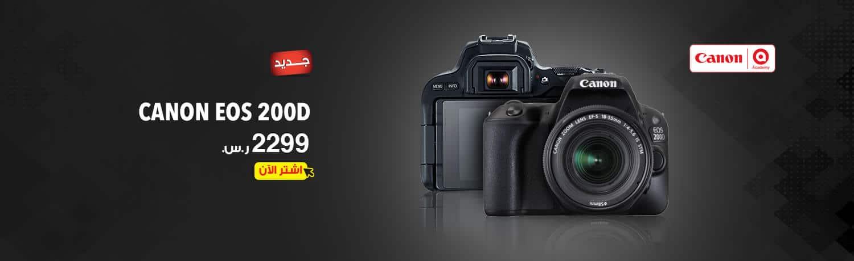 اسعار الكاميرات في جرير 2017
