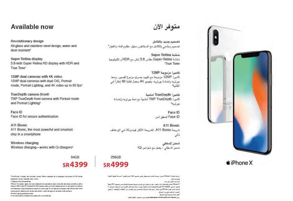 104cdac02 سعة 128 بسعر 2599 ريال سعودى. سعة 256 بسعر 2899 ريال سعودى. سعة 32 بسعر  2299 ريال سعودى. Apple iPhone 7 Plus سعة 128 بسعر 3199 ريال سعودى.