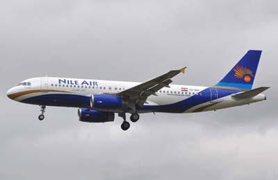 عروض طيران النيل 2018