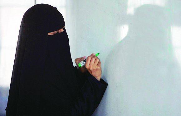 Photo of وظائف وزارة الخدمة المدنية للنساء