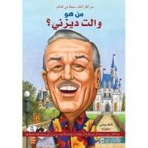 أسعار الكتب الأكثر مبيعًا في السعودية من مكتبة جرير