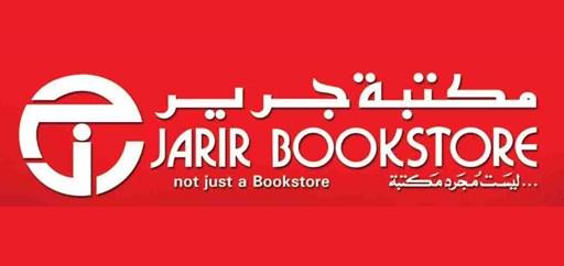 Photo of jarir bookstore مكتبة جرير العروض ونظام التقسيط والفروع