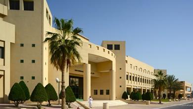 Photo of عروض خاصة لمنسوبي جامعة الامام عبدالرحمن