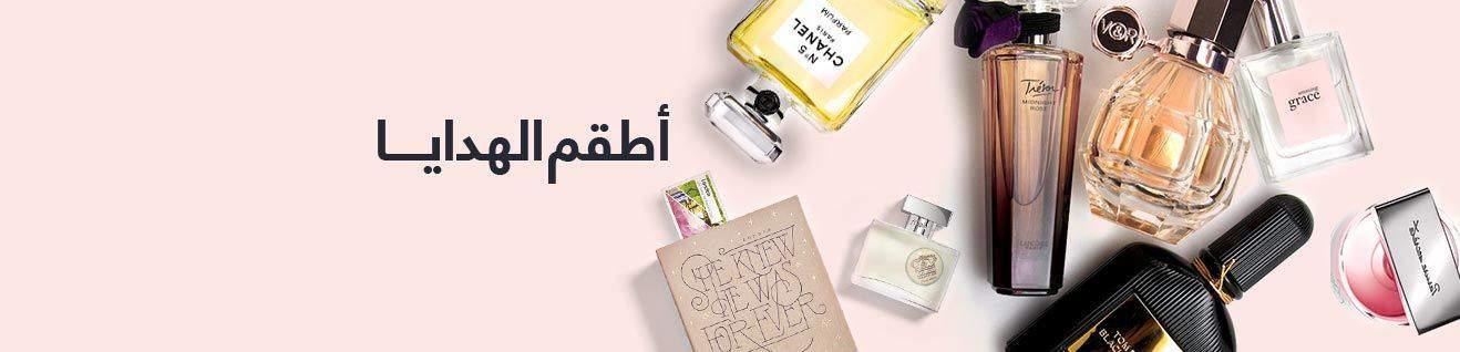 تخفيضات حصرية من متجر سوق دوت كوم السعودي