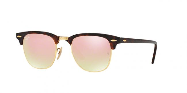 098cd43d9 نظارة شمسية راي بان رجالي لون العدسة زهري بسعر 645.75 ريـال خصم 46%