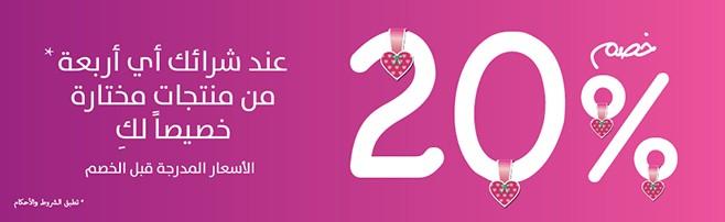 عروض عيد الام 2018 من عبدالواحد السعودية
