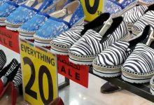 تصفيات فيل فري على الملابس والاحذية