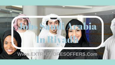 وظائف الرياض اليوم بجريدة الوسيله
