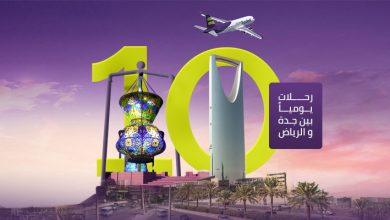 Photo of اخر عروض طيران اديل للرحلات وخصم 50% على الاقامة