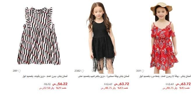 842e6891421a9 جولي شيك فساتين اطفال بالأسعار و الخصومات متاجر التسوق ...