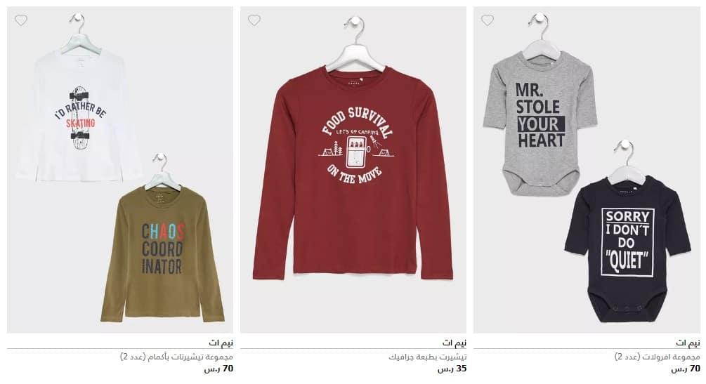 53383d20d كوبونات خصم نمشي كوم السعودية Discount coupons from Namshi KSA نمشي ...