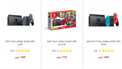 Photo of عروض اكسترا على العاب الاطفال خصم حتى 20 %