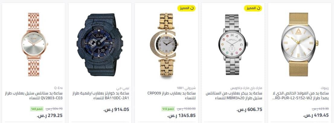 55aa55f80 عروض الساعات من نون للتسوق Watches offers from Noon موقع نون للتسوق ...