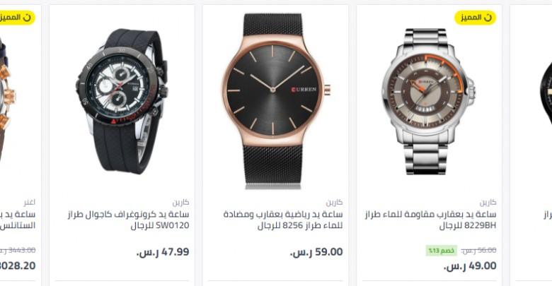 9f5b1e945 عروض الساعات من نون للتسوق Watches offers from Noon موقع نون للتسوق ...