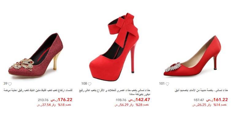 47b5a307fcb91 تخفيضات جولي شيك احذية أقوي العروض متاجر التسوق - extrastoresoffers