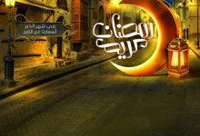 عروض كارفور السعودية رمضان 2018