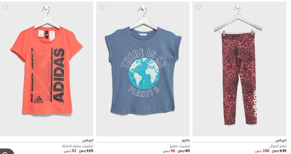 974d841663836 ماركات عالمية وأشكال والوان مبجهة للبنات (ملابس رياضية – فساتين -بلوزات –  تيشرتات- أطقم – بناطيل )