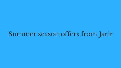 عروض موسم الصيف من جرير