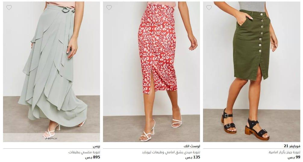 3dce43699f849 كوبونات خصم نمشي كوم السعودية Discount coupons from Namshi KSA نمشي ...