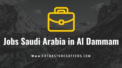 Photo of وظائف الدمام اليوم بجريدة الوسيلة السعودية