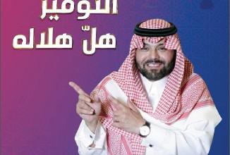 Photo of مجلة عروض السيف غاليرى لرمضان 2018 باسعار هائلةوخصومات رائعة