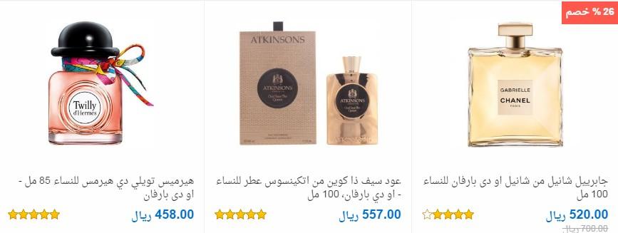 aa62a0c1b0c57 افضل العطور النسائية والرجالية من سوق كوم باسعار مميزة متاجر التسوق ...