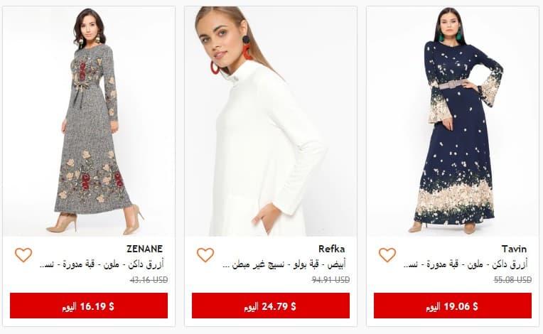 ce80d414d فستان ملون -الون ازرق داكن -السعر:16.19 دولار بدلا من 43.16 دولار