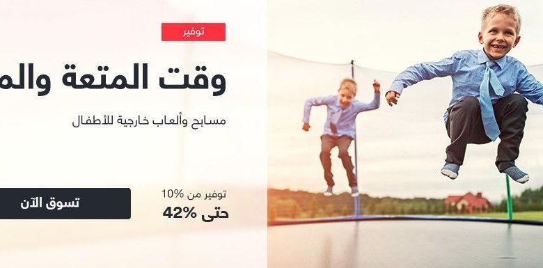 اسعار وعروض الالعاب الاطفال من سوق كوم 17