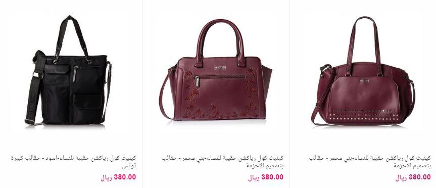 535425de70f37 عروض الحقائب من سوق دوت كوم باسعار خاصة ومميزة متاجر التسوق ...