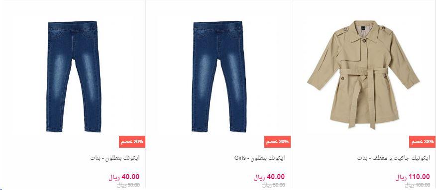 354308897 عروض سوق كوم للملابس النسائية والرجالية والاطفال متاجر التسوق ...