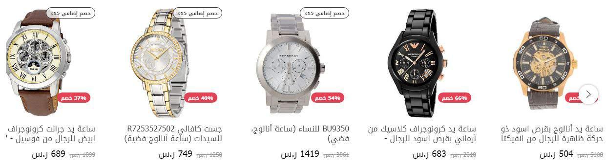 057b0ccddbd7f عروض عيد الاضحى من متجر وادى خصومات حتى 47% متاجر التسوق ...