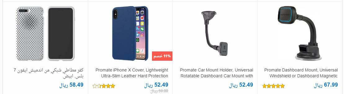 8da508c5415cc عروض الالكترونيات من سوق كوم خصم يصل حتى 30% اسعار الالكترونيات ...