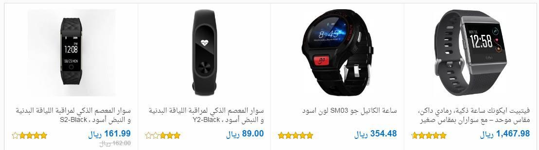 3f9647cfc عروض الالكترونيات من سوق كوم خصم يصل حتى 30% اسعار الالكترونيات ...