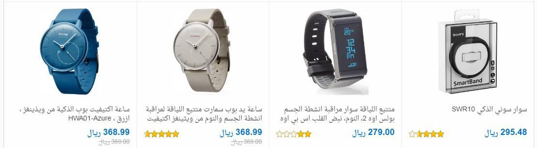 0da438c68 عروض الالكترونيات من سوق كوم خصم يصل حتى 30% اسعار الالكترونيات ...