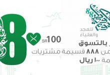 عروض اليوم الوطني 2018 من عبد الواحد