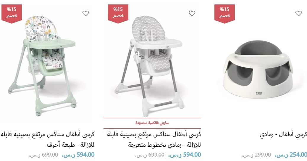عروض اليوم الوطني 2018 من ماماز و باباز