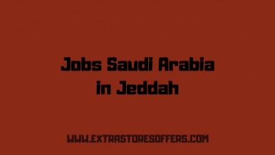 احدث وظائف جريدة الوسيلة بمدينة جدة