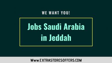 اخر وظائف السعودية اليوم