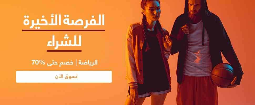 5f9986ae0 اخر تخفيضات سوق كوم السعودية خصومات حتي 70% عروض الاجهزة المنزلية ...