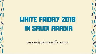 الجمعة البيضاء 2018 في السعودية