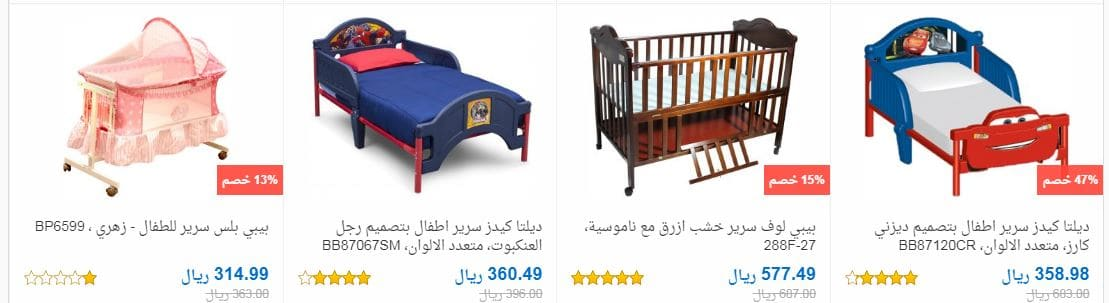 تخفيضات سوق كوم على مستلزمات الاطفال