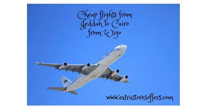 حجز رخيص جدة القاهرة من طيران ويجو