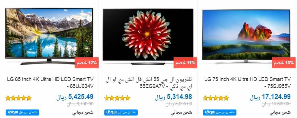 سوق دوت كوم السعوديه