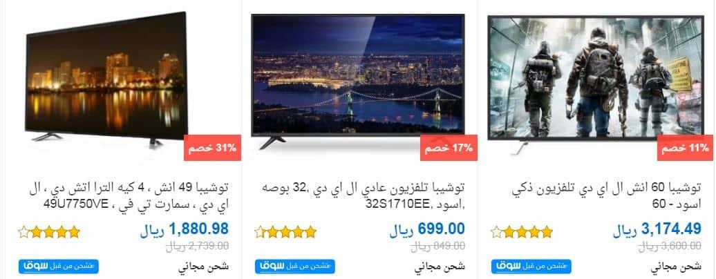 عروض سوق دوت كوم السعوديه
