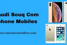 سوق كوم السعودية للجوالات ايفون