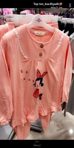 صور ملابس الشتاء من توب تن فراولة